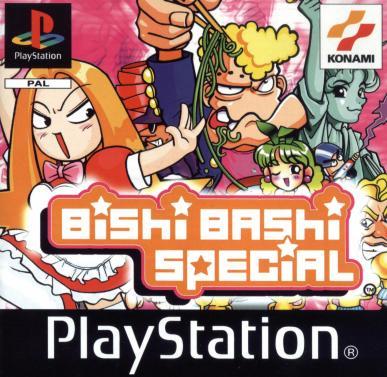 bishi_bashi_special_pal